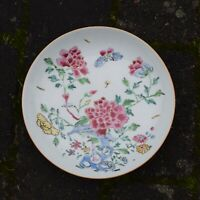 Antique Chinese porcelain plate Yongzheng famille rose