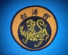 Shotokan Dragon Karate Do MMA Martial Arts Uniform Gi Sew On Patch Crest 409