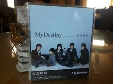 DONG BANG SHIN KI...-MY DESTINY... B (ALL MEMBERS) X BACK G (YUNHO)-JAPAN CD B63