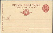 1895 -Umberto I - cent.10 rosso - mill.96 - nuovo - Cat. Interitalia n.25