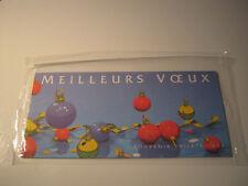 timbres - souvenir philatélique - Meilleurs voeux 2007
