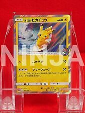 {A++ rank} Pokemon Card Pikachu Playing in the sea Surfing 392/SM-P F/S #M191
