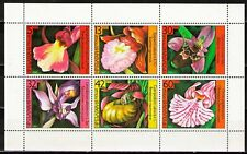 ORCHIDS  Mint NH Topicals  Sheet of 6 Bulgaria #3145a issued 1986  $3.50 Retail