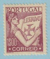 PORTUGAL 512  MINT HINGED OG * NO FAULTS EXTRA FINE!