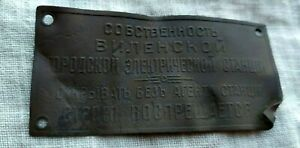 Antique Wilno Power Plant Nameplate Old