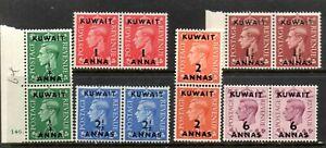 Kuwait  GVI 1948 to 6a mint