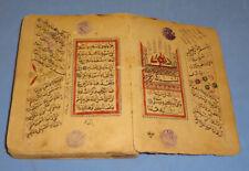 ILLUMINATED SUFI MANUSCRIPT DALAYEL KHYRAT 1235 AH (1819 AD):
