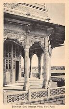 British India~ SUMMON BURJ INTERIOR VIEW, FORT AGRA ~ Antique POSTCARD
