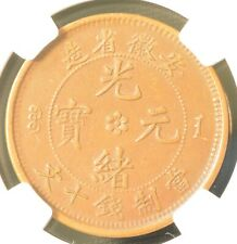 1902-1906 CHINA Anhwei 10 Cent Copper Dragon Coin NGC AU 53 BN