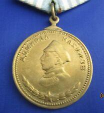 Authentic Russian Soviet Order medal  Nahimov (Nakhimov). Antique. 100%. Bronze.