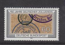 1983 WEST GERMANY MNH STAMP DEUTSCHE BUNDESPOST GERMAN CUSTOMS STAMP SG 2045