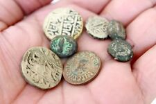 1800's Antique Old Rare Islamic Mughal Period SILVER Brass Mix Rupees Coin