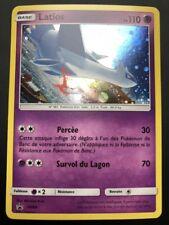 Carte Pokemon LATIOS SM88 PROMO Soleil et Lune Holo Française NEUF