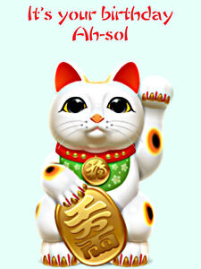 Ah-Sol ~ Rucky Cats ~ Very Rude Birthday Card