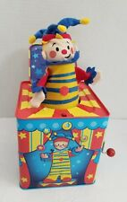 Schylling's Silly Circus Jack In The Box Toy ~ Clown  Musical Hand Crank ~ Works