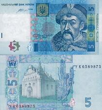 UCRAINA - Ukraine 5 hryvnia 2015 FDS UNC