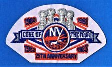"""NEW YORK ISLANDERS """"CORE OF THE FOUR"""" 1982-83 NHL UNIFORM PATCH"""