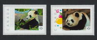 lq. GIANT PANDA, Set 2 Picture Postage MNH stamps Canada 2015 [p15/9pa2]