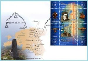 First day cover FDC of ESTONIA 2011 - The Struve Geodetic Arc
