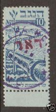 Israel HHP 23b used 1948 10m blue Forerunner, scarce
