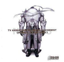 New 0179 FULLMETAL ALCHEMIST ORIGINAL SOUNDTRACK VOL.1 I CD Music OST MIYA