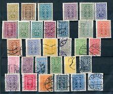 Austria 1922-1924 Symbols MH/Used