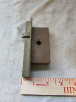 VTG Antique Mortise Lock Brass Face Rabbetted Rabbeted Entry Lock Miniscule