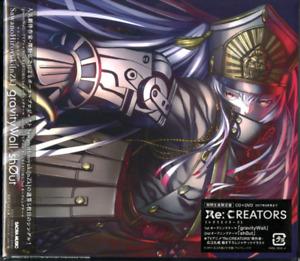 Sawano Hiroyuki [ Nzk ] -gravitywall / SH0UT-JAPAN CD+DVD Ltd / Ed C94