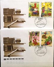 RUSSIA RUSSLAND 2017 2438-41 Fabeln russian Fables Fairy Tales Märchen FDC