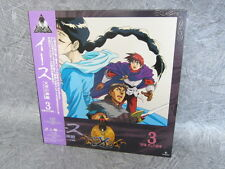 Laserdisc Ys II 2 Tenku no Shinden 3 NTSC Japan Japanese Anime LD KILA52