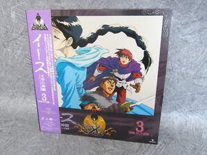 Laserdisc Ys II 2 Tenku Sans Shinden 3 Ntsc Japon Manga Japonais Ld KILA52