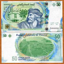 Tunisia, 50 Dinars, 2011, P-94, UNC