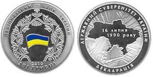 Ukraine - 2 Hryvni 2010 UNC 20 Years Declaration of State Sovereignty of Ukraine