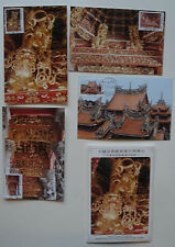 """China Taiwan 1982:FDC maximum cards,set of 4, """"Taiwan Temples Architecture""""- TOP"""