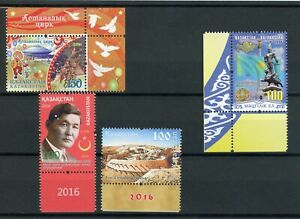 [309428] Kazakhstan 2016 good lot very fine MNH stamps