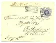 SURINAME 1905 PS COVER PM = NED:W INDIE STOOMSCHEPEN RECHTSTREEKS = F/VF