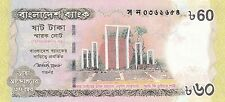 BANGLADESH,2012,60 TAKA COMMEMORATIVE, UNCIRCULATED.(S)