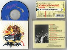 Anthrax - Fueled EP - 1996 Japan obi ** Armored Saint