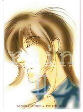 Lupin the Third III 3 doujinshi Jigen + x Fujiko Rain II 2 Beach Boys