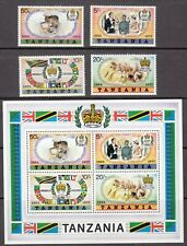 1977 Tanzania Queen Elizabeth 11 Silver Jubilee set of 4 mint stamps and mint mi