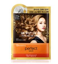 miseenscene Perfect Serum Hair Mask Pack Total Hair Care Nutrition Korean 15ml