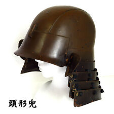 Samurai Head Helmet Zunari Kabuto Armor Face Cheek Iron Antique