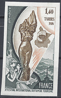 FESTIVAL FILM TURISMO TARBES Nº1906 SELLO NO DENTADO IMPERF 1976 NEUF MNH