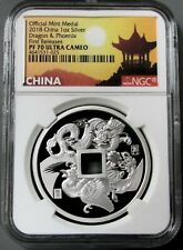 2018 SILVER CHINA 1oz DRAGON & PHOENIX MEDAL NGC PROOF 70 UC FIRST RELEASES