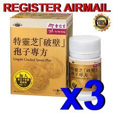 Eu Yan Sang-Extra Strength Lingzhi Cracked Spores Capsules 余仁生特靈芝破壁孢子60 pills x3
