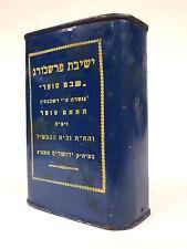 Judaica Casella Di Donazione Zedaka Israele