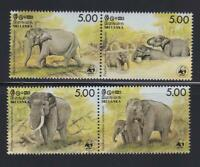 AK3 -  ANIMAL KINGDOM STAMPS SRI LANKA 1986 ELEPHANTS WWF MNH