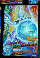 DRAGON BALL GT Z DBZ HEROES PROMO CARD NOT PRISM CARTE GDPM-04 MCDONALD GM JAPAN