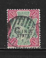 1886-1902,JIND, SG021 CAT £75 FINE USED,QV, 1 RUPEE,INDIA,INDIAN STATES,RARE, 2