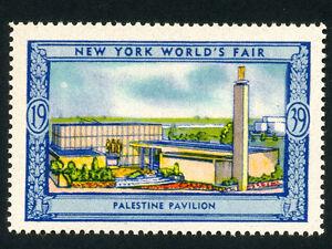 Palestine:New York World's Fair,Palestine Pavilion,1939 * MNH * RARE *
